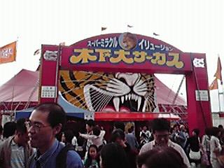 株式会社オオニシ ブログ 18098c336f90